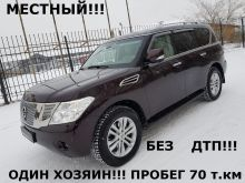 Улан-Удэ Patrol 2011