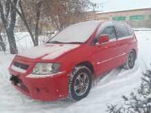 Иркутск RVR 2000