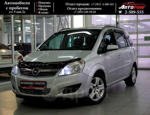 Opel Zafira, 2008 год, 447 000 руб.