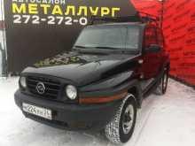 Красноярск Korando 2002