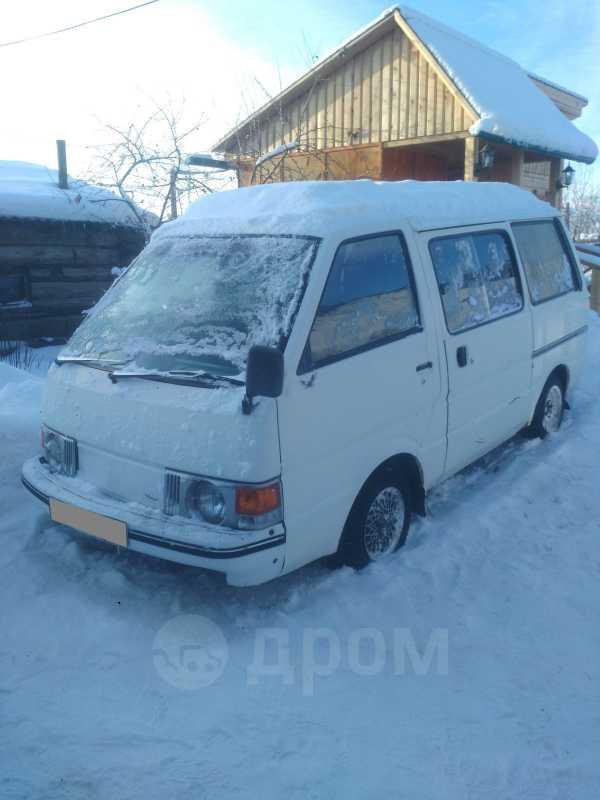 Nissan Vanette, 1989 год, 65 000 руб.