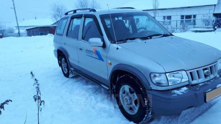 Kia Sportage, 2005 год, 220 000 руб.