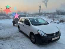 Минусинск Expert 2009