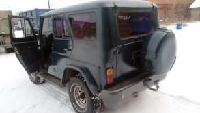 Новосибирск 469 1997