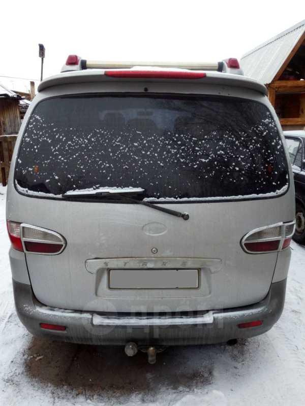 Hyundai Starex, 2003 год, 410 000 руб.