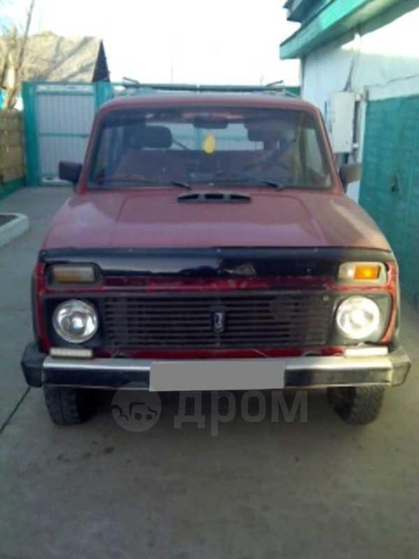 Лада 4x4 2121 Нива, 1994 год, 130 000 руб.