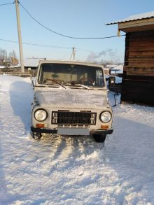 Мариинск ЛуАЗ 1995