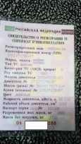 УАЗ Буханка, 1987 год, 85 000 руб.