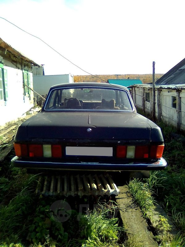 ГАЗ 3102 Волга, 1995 год, 30 000 руб.
