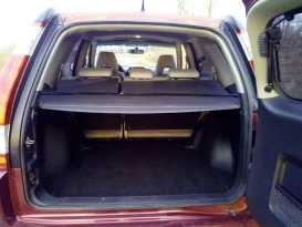Кинель CR-V 2006