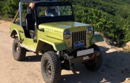 Уссурийск Jeep 1985