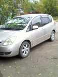 Toyota Corolla Spacio, 2005 год, 250 000 руб.