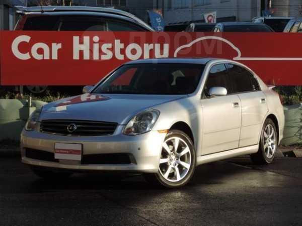 Nissan Skyline, 2005 год, 170 000 руб.