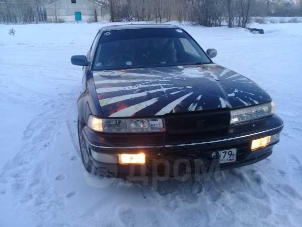Honda Inspire, 1993 год, 120 000 руб.