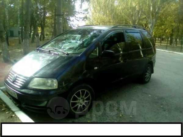 Volkswagen Sharan, 2001 год, 280 000 руб.