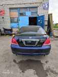 Honda Legend, 2007 год, 580 000 руб.