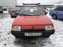Ростов-на-Дону Таврия 1993