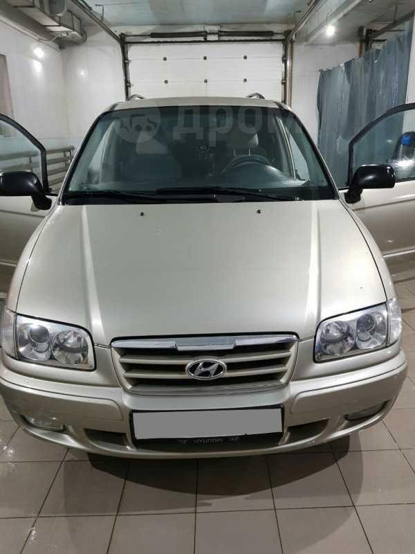 Hyundai Trajet, 2005 год, 450 000 руб.