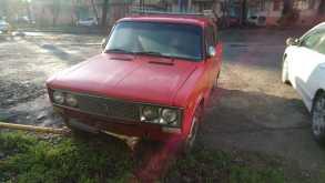 Краснодар 2106 1983