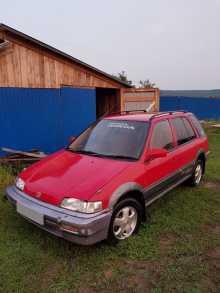 Иркутск Civic Shuttle 1995