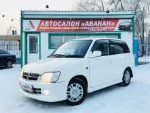 Абакан Pyzar 2002