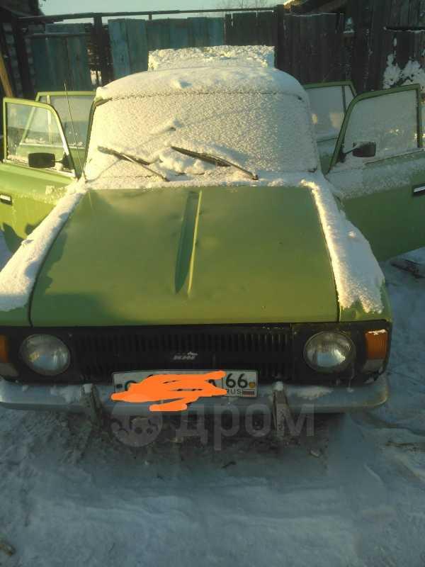 ИЖ 2125 Комби, 1988 год, 25 000 руб.