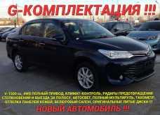 Хабаровск Corolla Axio 2017