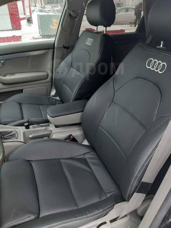 Audi A4, 2005 год, 420 000 руб.