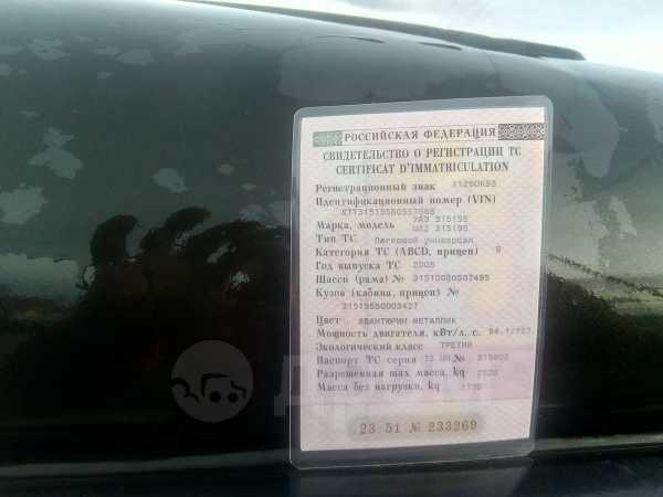 УАЗ Хантер, 2008 год, 470 000 руб.