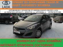 Иркутск i30 2013
