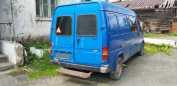 Ford Escort, 1995 год, 70 000 руб.