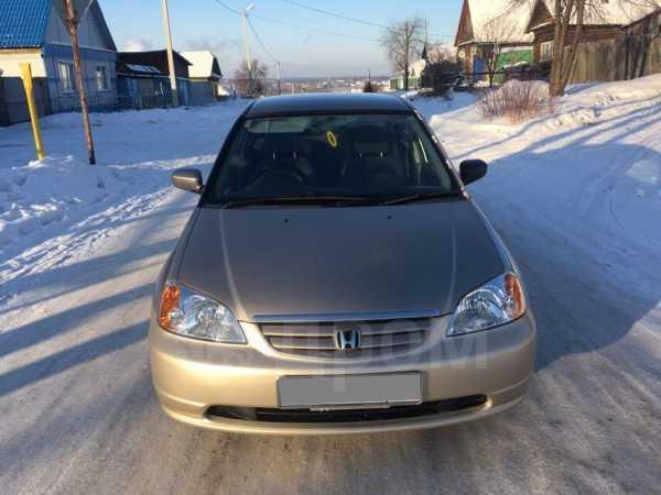 Honda Civic Ferio, 2001 год, 179 000 руб.