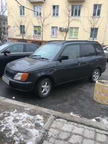 Хабаровск Pyzar 1997