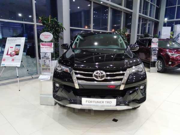 Toyota Fortuner, 2018 год, 3 178 622 руб.