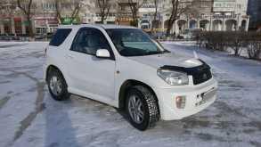 Благовещенск Toyota RAV4 2001