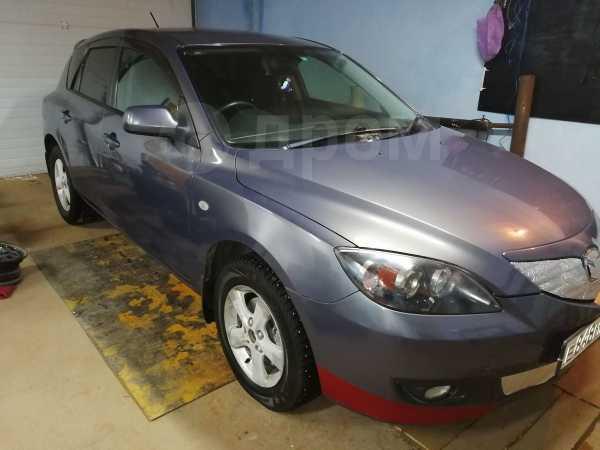 Mazda Axela, 2008 год, 420 000 руб.