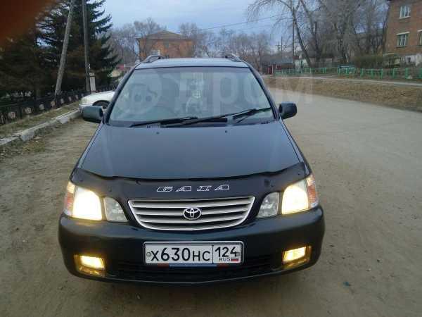 Toyota Gaia, 1998 год, 289 000 руб.