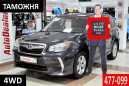 Subaru Forester, 2014 год, 1 349 000 руб.