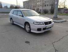 Краснодар Avenir 2003