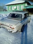 Лада 2106, 1994 год, 45 000 руб.