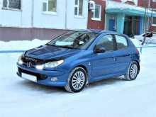 Нижневартовск 206 2005