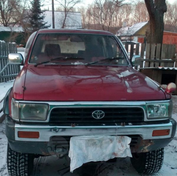 Toyota Hilux Surf, 1993 год, 120 000 руб.