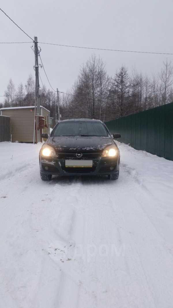 Opel Astra, 2005 год, 240 000 руб.