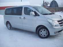 Иркутск Grand Starex 2010