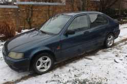 Симферополь Civic 1995