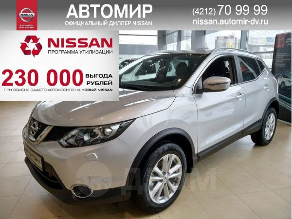 Nissan Qashqai, 2018 год, 1 595 500 руб.