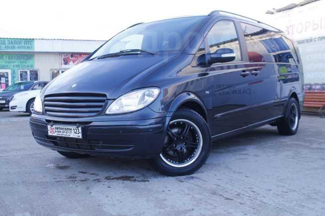 Mercedes-Benz Viano, 2007 год, 950 000 руб.