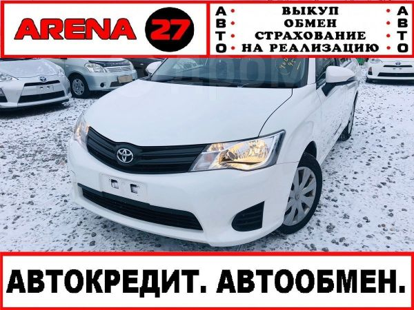 Toyota Corolla Axio, 2014 год, 638 000 руб.