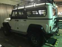 Курган 3159 2006