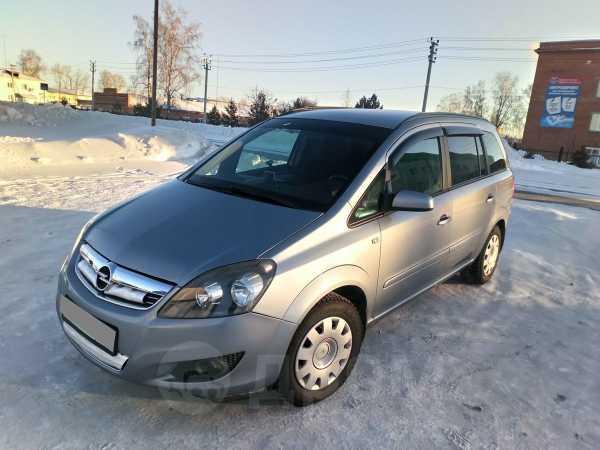 Opel Zafira, 2008 год, 399 999 руб.